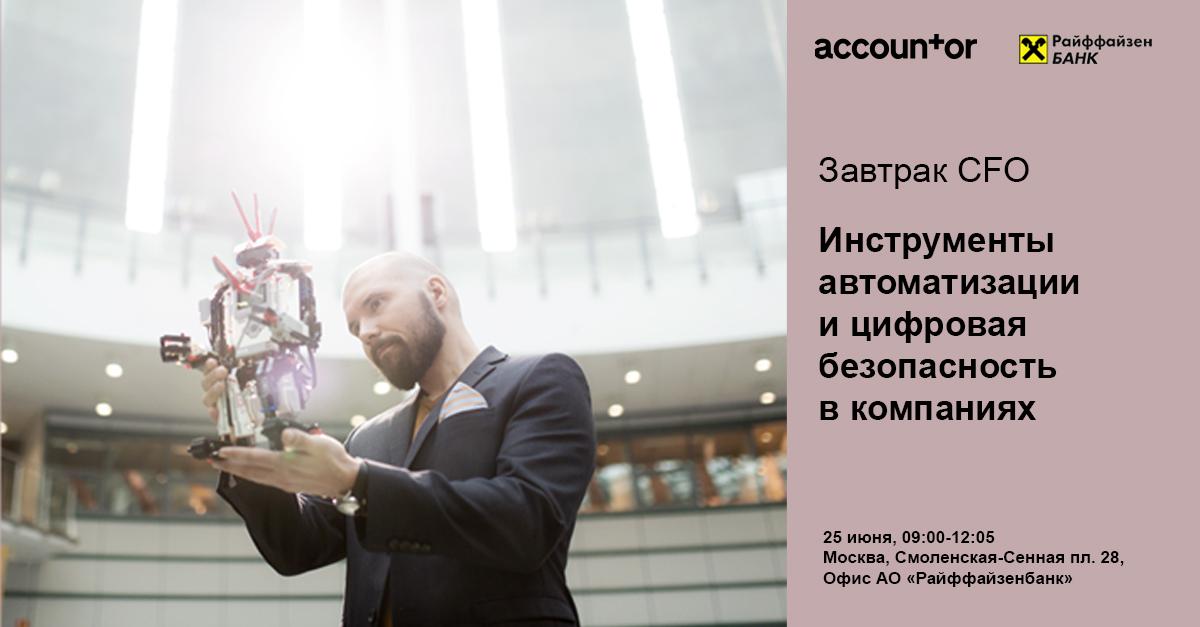 москва государственные юридические консультации адреса
