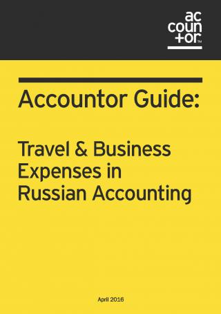 Travel and business expenses in Russia